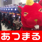 2018130鮗鈴・ARAKAWAOK_180130_0101