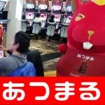 2018127 繝槭Μ繧ェ繝ウ繧ャ繝シ繝・Φ蟯宣・_180127_0040
