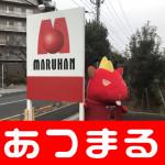 2018117 マルハン東大和店_180117_0026