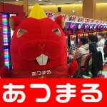 20180220 鮗鈴・ 螳郁ーキ蠎玲ァ論180220_0071