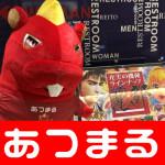 20180210 レイト平塚店様_180211_0001