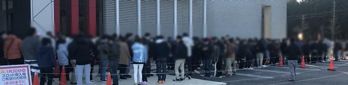 蜀咏悄 2018-01-30 7 56 54