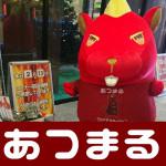 2018218パオ松阪店_180213_0069