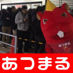 2018219PAO千里店_180219_0007