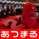 20180211 1.2.3東雲店_180211_0015