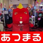 0224夢広場ニューセブン南吉成店様_180224_0072