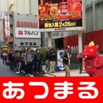 3月1日 スロぱち★_180302_0038 (6)