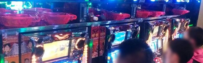 201839 メガガイア座間店_180310_0026