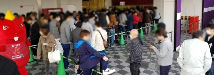 201839ベルエアMAX広川店_180310_0003_preview.jpeg