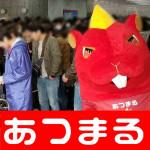 2018222 繧セ繝シ繝ウ謌ク逡大コ誉180223_0001