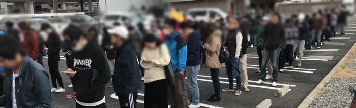 201839PAO泉大津_180310_0003_preview.jpeg