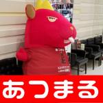 2018317 繝ッ繝ウ繝€繝シ繝ゥ繝ウ繝画擲蜷亥キ拈180317_0053