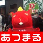 20180223 ・、繧ケ繝・ヲ吝・鬧・燕蠎誉180223_0005