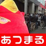 20180316将軍下赤塚店様_180316_0007