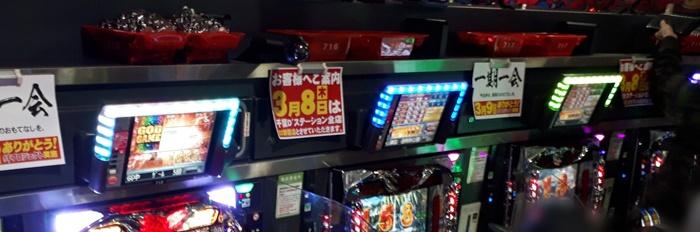 201833 D繧ケ繝・・繧キ繝ァ繝ウ譌ュ蠎誉180305_0017