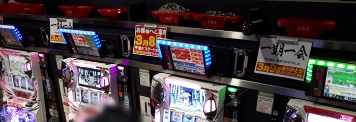 201833 D繧ケ繝・・繧キ繝ァ繝ウ譌ュ蠎誉180305_0049