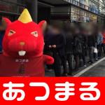 201831マルハン新宿東宝ビル店_180303_0007