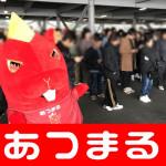 2018317 繝槭Ν繝上Φ菴蝉ク紋ソ拈180317_0004