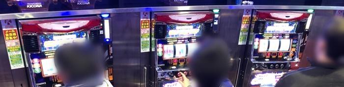 2018218 キコーナ大東_180218_0036