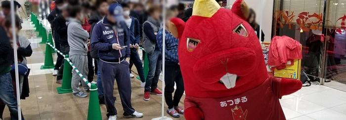 201839ベルエアMAX広川店_180310_0006_preview.jpeg