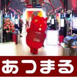 18219Dステーション仙台泉店様_180219_0017