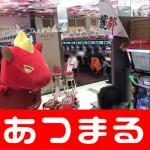 20180320 麗都水海道店_180320_0021