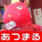 2018323 ビックつばめ平店_180323_0037