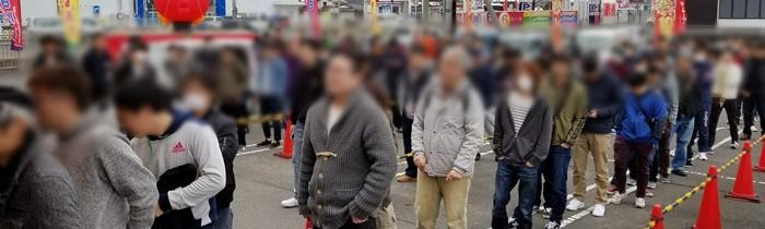 201833 驫€邇峨ヶ繝・ぅ繝・け隲ォ譌ゥ蠎誉180305_0010