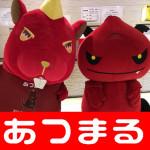 201833 D繧ケ繝・・繧キ繝ァ繝ウ豬憺㍽_180305_0006