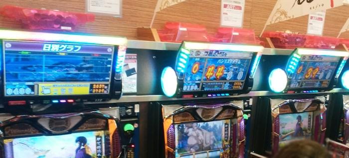 2018310 麗都水海道店_180310_0039