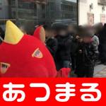 20180228 将軍田端店_180228_0015_preview