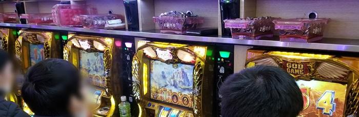 2018222 繧セ繝シ繝ウ謌ク逡大コ誉180223_0022