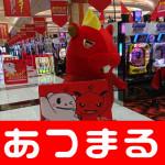 20180209 Dステ佐世保南店_180209_0016