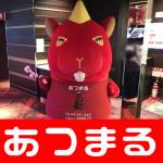 20180227 マルハン新宿店_180227_0011
