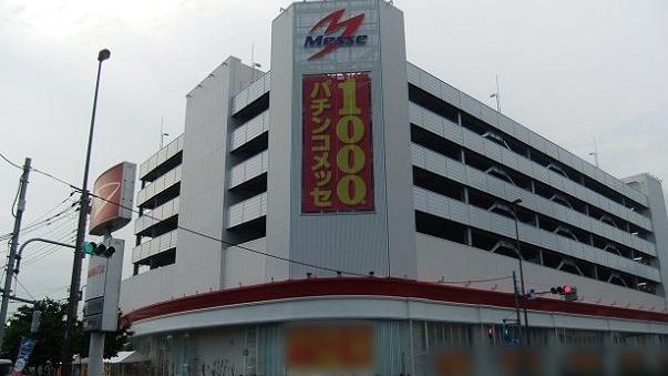 竹ノ塚 メッセ