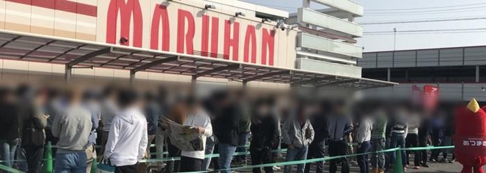 41(日)マルハン高浜店_180401_0010
