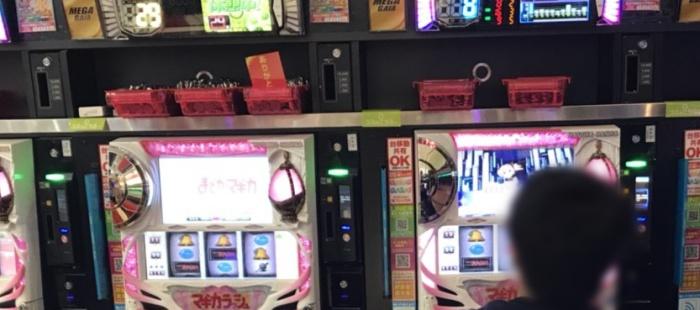 20180409 メガガイア美浜店_180409_0061