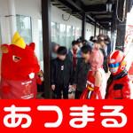 2018323 繝溘ャ繝峨ぎ繝シ繝・Φ荳願カ垣180323_0017
