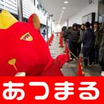 20180409 dステーション仙台泉店_180409_0007