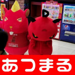 201849 Dステーション福岡本店_180409_0012