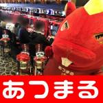 2018410 キコーナ吹田_180410_0041