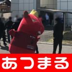 20180410 鮗鈴・豌エ豬キ驕灘コ誉180410_0009