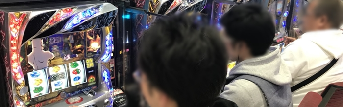 2018410麗都荒川沖店_180410_0050