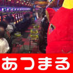 427(金) マルハン高浜店_180427_0015