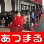 20180407 マルハン木曽川店_180407_0013