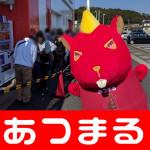 20180326ビッグつばめ錦店様_180326_0009
