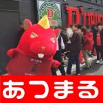 2018323D繧ケ繝・ヲ吩シ晞ァ・燕蠎誉180323_0007