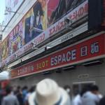 4.22エスパス日拓渋谷スロット館並び