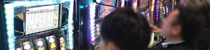 2018410麗都荒川沖店_180410_0024