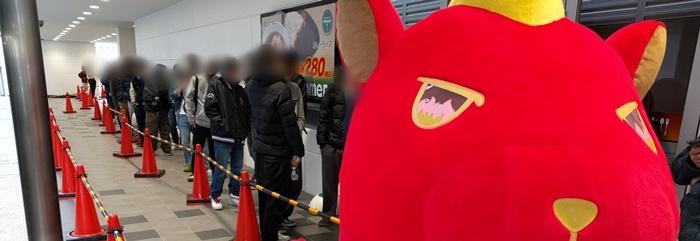 20180409 dステーション仙台泉店_180409_0006